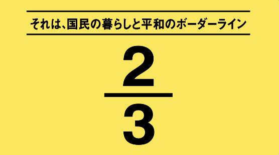 minshintou_ad4