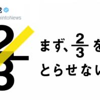 minshintou_ad6