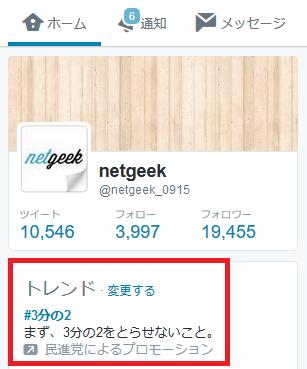minshintou_ad7