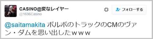 risu_acrobat (9)