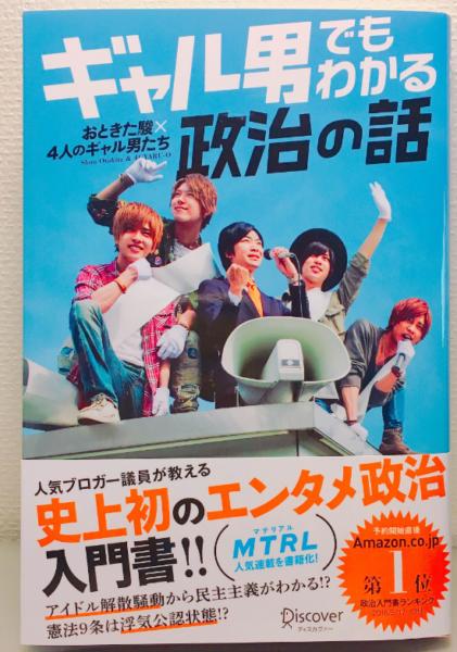 sanokyouhei_MTRL (2)