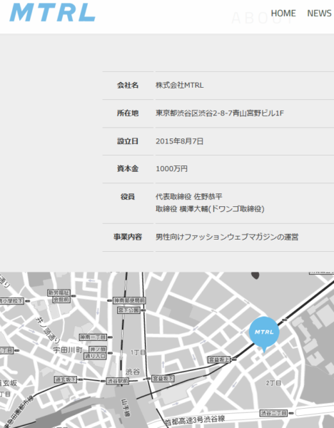sanokyouhei_MTRL9
