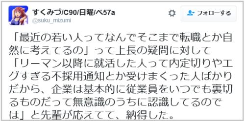senpai_kaitou (1)