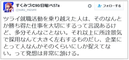 senpai_kaitou (2)