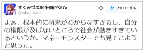 senpai_kaitou (3)