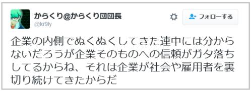 senpai_kaitou (5)