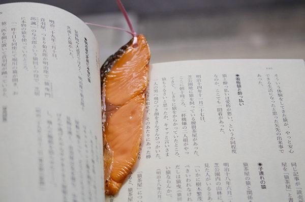 shiori_shokuhinmihon5