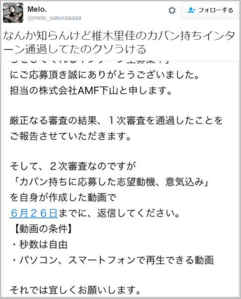 siikirika_mail4