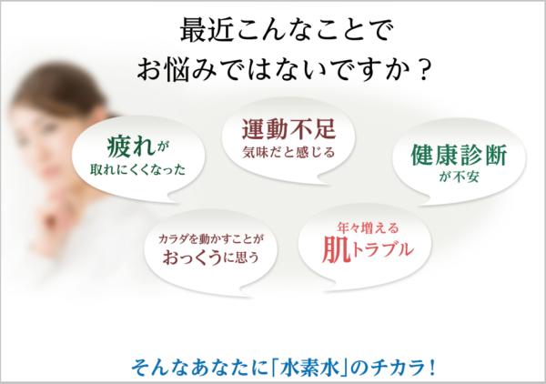 suisosui_illegal (4)