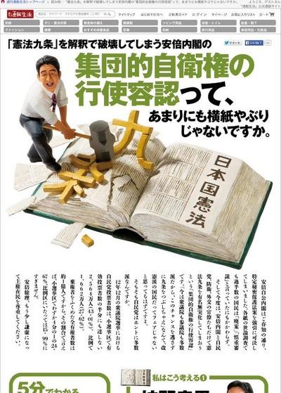 通販生活「日本人は沖縄差別を止めろ こんな当たり前の事を言って左翼扱いされるなら左翼で結構」 [無断転載禁止]©2ch.netYouTube動画>1本 ->画像>43枚