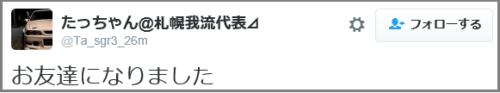 tweet_kitsune (4)