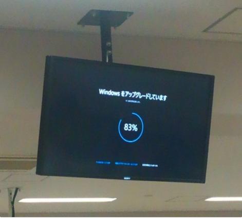 windows10update_t1