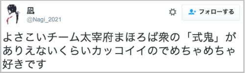 yosakoi_mahorobashiki10