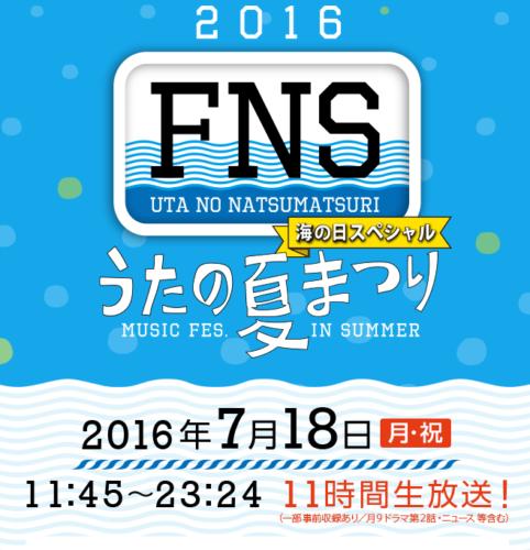 FNS_bug (15)