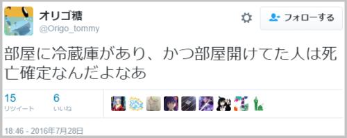 NHK_ryou (2)