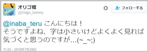 NHK_ryou (4)