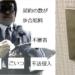 NHK_ryou (5)