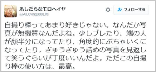 animal_seifie (12)