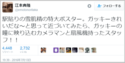 aragakiyui_hitomi (1)
