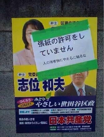 election_poster1