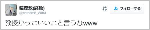 endaka_kaigai (3)