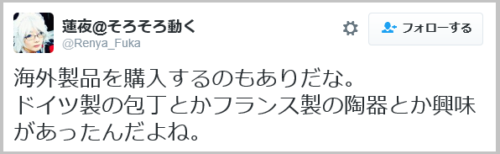 endaka_kaigai (4)