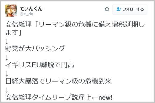 endaka_kaigai (5)