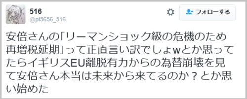 endaka_kaigai (8)