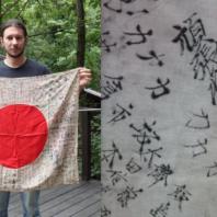 flag_japan (16)