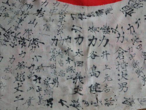 flag_japan (4)