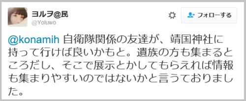 flag_japan (9)