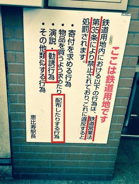 fukushimamizuho_meishi (4)