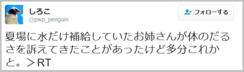 heat_stroke (3)