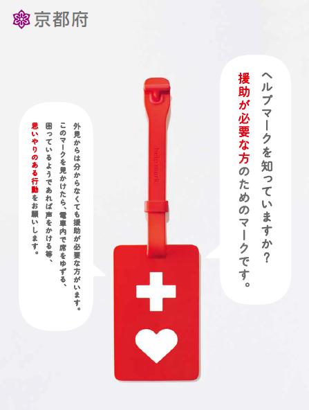 help_card (8)