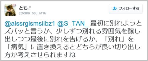 idai_nyushi (3)