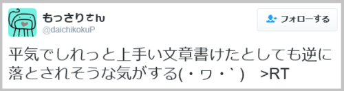 idai_nyushi (4)