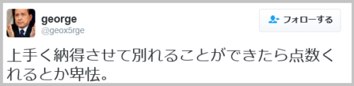 idai_nyushi (5)