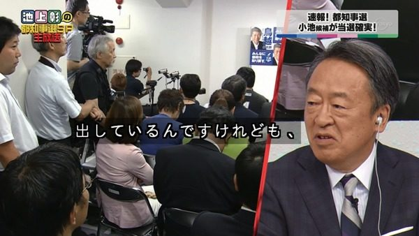 ikegami_torigoe (2)