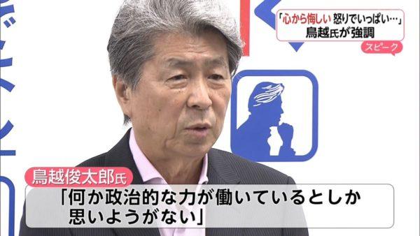 ikegamiakira_torigoe (2)