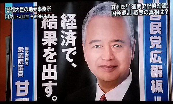 katayamasachuki_betujin (2)