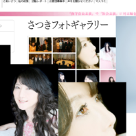 katayamasatsuki_photo