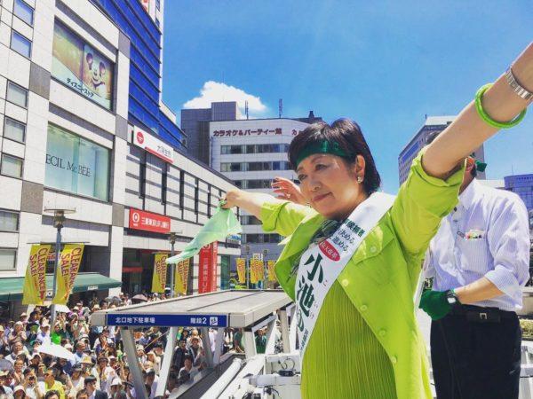koikeyuriko_tochiji (3)