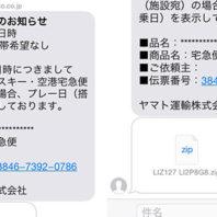 kuronekoyamato_huzaihyosagi0