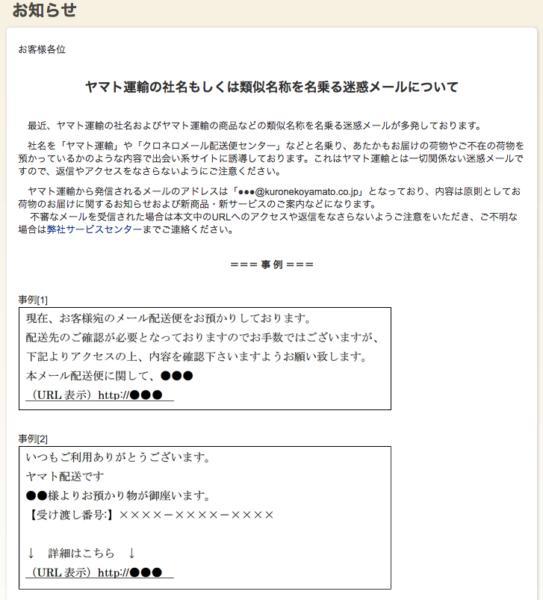 kuronekoyamato_huzaihyosagi13