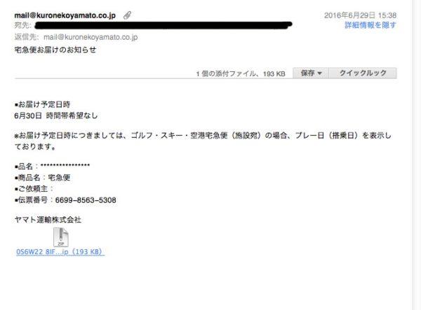 kuronekoyamato_huzaihyosagi2