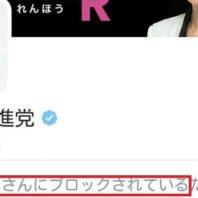 minshin_twitter (11)