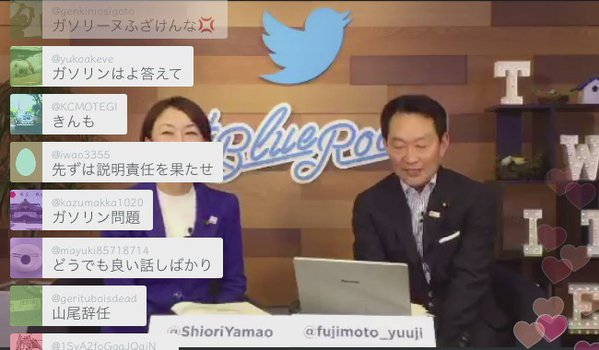 minshin_twitter (9)