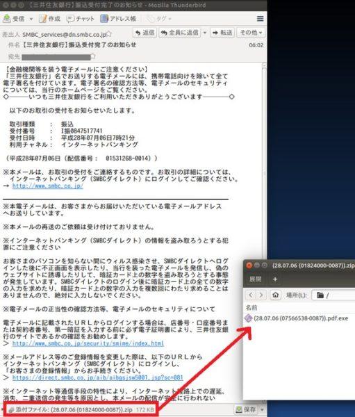 mitsuisumitomo_zip10