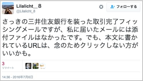 mitsuisumitomo_zip6