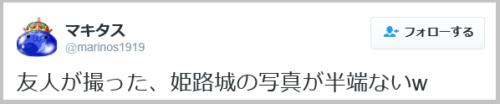 moon_himeji (5)